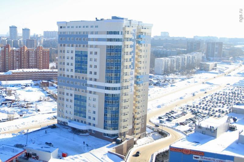 Коммерческая недвижимость г.новосиби аренда маленького офиса на новослободской