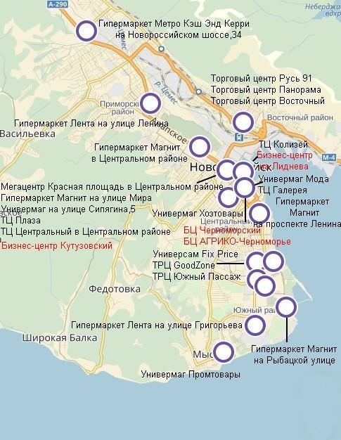 Анализ рынка коммерческой недвижимости новороссийск поиск Коммерческой недвижимости Ржевский Большой переулок