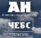 АН Чебс