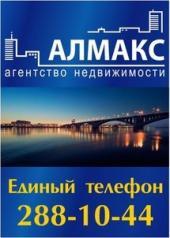 АН Алмакс