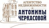 АН Антонины Черкасовой