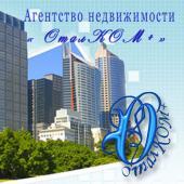 АН ОталКОМ+