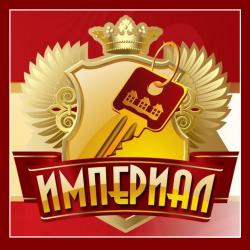 АН ИМПЕРИАЛ ДФО