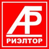 Компания Алтайская Гильдия Риэлторов