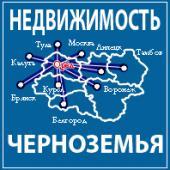 АН Недвижимость Черноземья