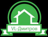 Компания VL-Дмитров