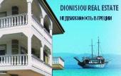 АН Dionisiou Real Estate