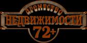 АН АН 72+