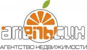 АН Апельсин