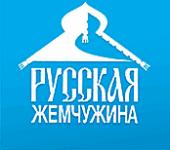 АН Русская жемчужина