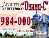 АН Олимп-С