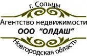 АН Олдаш