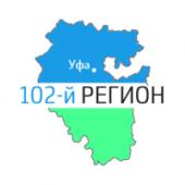 Компания АН 102-й РЕГИОН