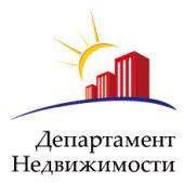 АН Департамент Недвижимости