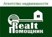 АН Realt-Помощник