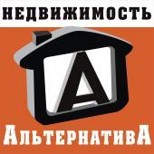 АН Альтернатива
