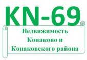 АН KN-69