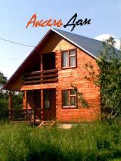 СК Аксель Дом