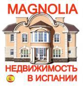 АН Magnolia