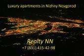 АН Realty NN