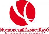 Компания Московский Бизнес Клуб