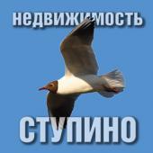 АН Ступино-Недвижимость