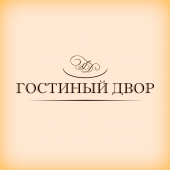 Компания Гостиный Двор