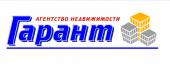 АН ГАРАНТ