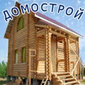 СК Домострой
