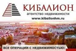 АН Кибалион