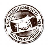 АН NSK