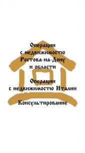 АН УСАДЬБА