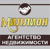 АН МИЛЛИОН