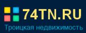 АН Троицкая недвижимость