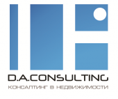 АН D.A.Consulting