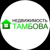 АН Недвижимость Тамбова