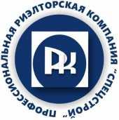 "АН Спецстрой ""Левенцовский"""