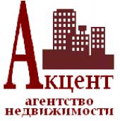 АН АКЦЕНТ