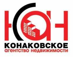 АН Конаковское