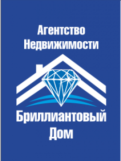 АН Бриллиантовый Дом
