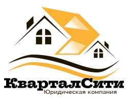 АН КварталСити