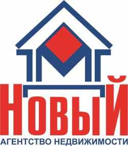 АН Новый Дом
