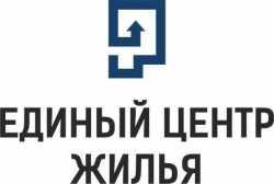 АН Единый Центр Жилья