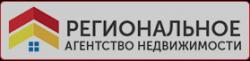 АН Региональное Агентство Недвижимости