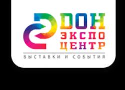 Компания ДонЭкспоцентр