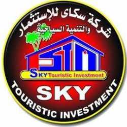 Sky Touristic Investment Company
