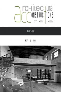 Компания Accrete Architectural Constructions