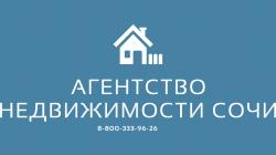 Риелтор Евгений Евгеньевич