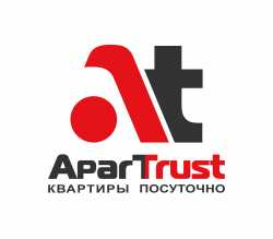 Компания Apartrust