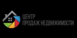 АН Центр Продаж Недвижимости